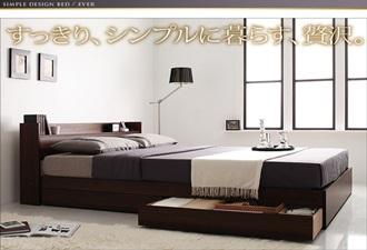 Giường ngủ kiểu nhật 09